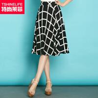 特尚莱菲 半身裙2016新款百褶裙夏秋黑白格子中长裙修身显瘦半裙子 HCR5101