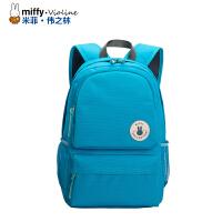 Miffy米菲 韩版双肩男女大容量电脑包 学院风帆布防水旅行运动背包学生书包