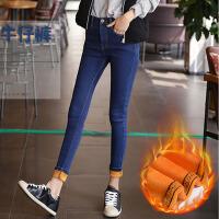休闲裤 女士高腰加绒加厚牛仔裤2020冬季韩版女式学生修身小脚裤铅笔长裤子