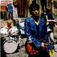 周杰伦2004最新专辑:七里香 (CD)