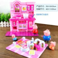 Peppa Pig 粉红猪小妹小猪乔治过家家小猪佩奇游乐场秋千厨房玩具