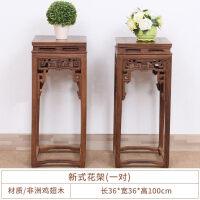 家具 实木客厅边几花架木盆景架中式双层花盆架 新式