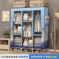 衣柜简易布艺家用经济型实木组装布衣柜宿舍收纳挂衣柜子双人衣橱 2门