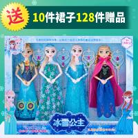 依甜芭比洋娃娃套装女孩公主儿童玩具冰雪艾莎公主奇缘玩具
