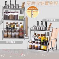 厨房置物架不锈钢调料架调味品储物架菜板刀架壁挂厨具收纳架 r6y