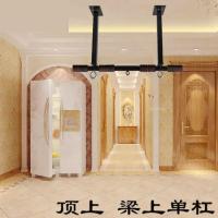 健身器梁上引体向上杆 天花板顶上 单杠家用室内外 沙袋架子d 顶上单杠70厘高 直横杆