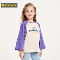 巴拉巴拉童装女童长袖宝宝T恤棉儿童上衣秋装新款打底衫韩版