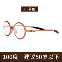 复古老花镜 男女超轻个性圆框老花眼镜 舒适清晰老视镜