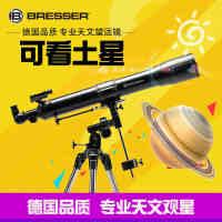 德国宝视德(bresser)天文望远镜深空高倍高清夜视测星80EQ专业