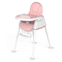 【满减优惠】新疆包邮儿童餐椅宝宝吃饭可折叠便携式婴儿椅子多功能餐桌椅座椅