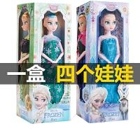 冰雪奇缘娃娃玩具艾莎公主安娜套装娃娃大礼盒女孩玩具爱莎公主包邮