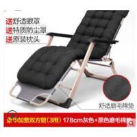 折叠床午休床午睡床办公室躺椅家用简易床单人行军床折叠椅