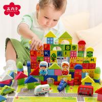 【限时抢】木丸子160pcs桶装木质积木儿童玩具100粒+60片学习城市交通木制积木益智玩具