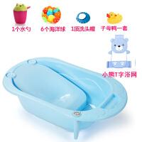 小儿洗澡盆 婴儿洗澡盆带温度计家用可坐躺儿童浴盆塑料新生初生宝宝洗澡盆儿