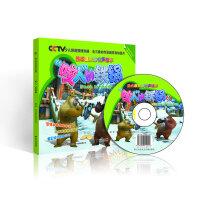 熊出没――咬人的铁锅(央视等200家卫视热播动画《熊出没》双语有声故事书,好看的动画故事,好玩的双语学习,附赠英语学习