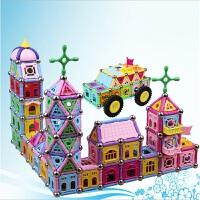 儿童益智力磁力棒玩具4-10岁男孩5-6-7以上女孩男童礼物8磁铁积木