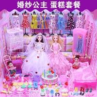 芭比丹路娃娃套装大礼盒别墅城堡婚纱洋娃娃女孩公主过家家玩具