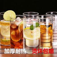 红兔子六只套装透明喝水杯酒杯高硼硅玻璃水杯300ml茶果汁杯牛奶啤酒杯玻璃水杯牛奶果汁杯茶杯饮料杯