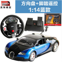 MZ美致 无线遥控汽车可充电遥控车 布加迪威龙儿童玩具车模型方向盘重力感应1:14礼盒装