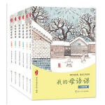 一辈子做女孩--畅销书《eat pray love》中文简体版,美国前国务卿希拉里、身心灵作家张德芬