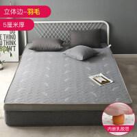加厚乳胶床垫软垫单人宿舍记忆棉海绵垫家用床褥垫子榻榻米
