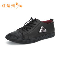 红蜻蜓男鞋冬季新款帅气撞色舒适潮鞋韩版潮流运动休闲鞋子板鞋男-