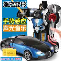 遥控感应变形车变形兰博基尼汽车金刚机器人充电动玩具车儿童男孩