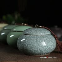 龙泉古韵青瓷茶叶罐普洱茶锡仿布紫砂汝窑密封茶叶罐陶瓷铜环茶罐