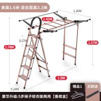 家用梯子折叠晾衣架室内多功能两用伸缩人字梯加厚铝合金楼梯