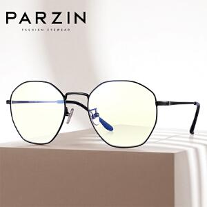 帕森防蓝光眼镜架 女士金属多边形电脑护目眼睛镜 15739