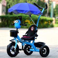 儿童三轮车脚踏手推车1-2-3-6岁轻便宝宝玩具带斗音乐大号自行车 深蓝色 蓝色铝太/双音+伞