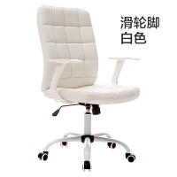 家用电脑椅白色办公椅子旋转椅靠背升降学生椅书房书桌舒适 钢制脚 固定扶手