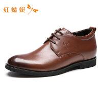 红蜻蜓男鞋春夏新款休闲皮鞋男士真皮单鞋套脚鞋舒适懒人鞋男皮鞋-
