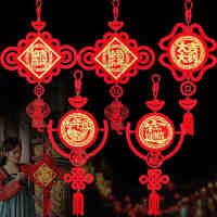 新年装饰品福字招财进宝立体挂件春节过年场景装饰挂饰年货布置