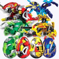 咖宝蛋神全套摩斯特提拉轰大力轰咔伽卡宝变形恐龙爆兽蛋玩具男孩