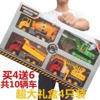 大号惯性工程车玩具套装吊车搅拌挖土机惯性车翻斗车男孩儿童玩具