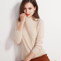 秋冬新款羊绒衫女半高领山羊绒毛衣套头短款薄款针织衫