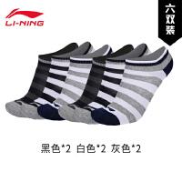 李宁船袜低跟袜男士隐形袜2019新款春季男子六双装浅口运动袜AWSP157