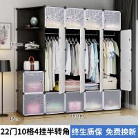 衣柜简易布衣柜组装塑料单人柜子卧室租房可拆卸储物小衣橱经济型 6门以上