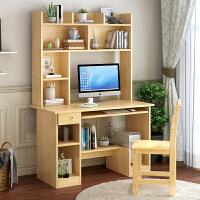 学生电脑台式桌家用实木电脑桌书桌书架组合一体桌带书架的书桌