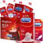 杜蕾斯官方旗舰店Durex 杜蕾斯 避孕套 男用 安全套 超薄套套 魔法系列超薄组合共34只 情趣 成人计生用品
