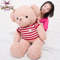 毛绒玩具熊 情侣公仔创意抱抱熊 泰迪熊公仔 大号可爱布娃娃玩偶