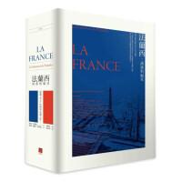 包邮台版 法兰西 诱惑与偏见 法式诱惑+偏见法国 双书套组 八旗 8667106509596