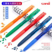 日本uni三菱专卖店UMN-155中性笔水笔0.38/0.5mm 办公书写中性笔 彩色签字笔 水性笔 学生学习文具