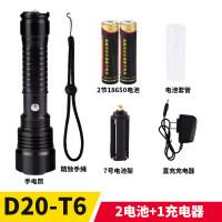 LED强光手电筒远射 变焦户外家用可充电迷你骑行防水防身