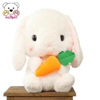 小白兔子公仔毛绒玩具流氓兔布娃娃垂耳兔抱枕玩偶生日礼物萌女生