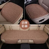 汽车坐垫四季通用单片三件套夏季透气车内个主驾驶后座座椅套座垫
