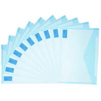 得力5505文件袋 A4透明纽扣袋塑料公文袋资料袋资料文件袋 单个装