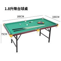 台球桌家用可折叠 小孩 大号子训练迷你玩具男孩子桌球