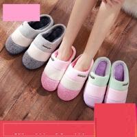 女士室内棉拖鞋韩版家居家用保暖月子鞋女 新款男厚底情侣防滑拖鞋